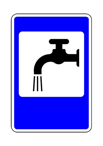 Дорожный знак II типоразмера.